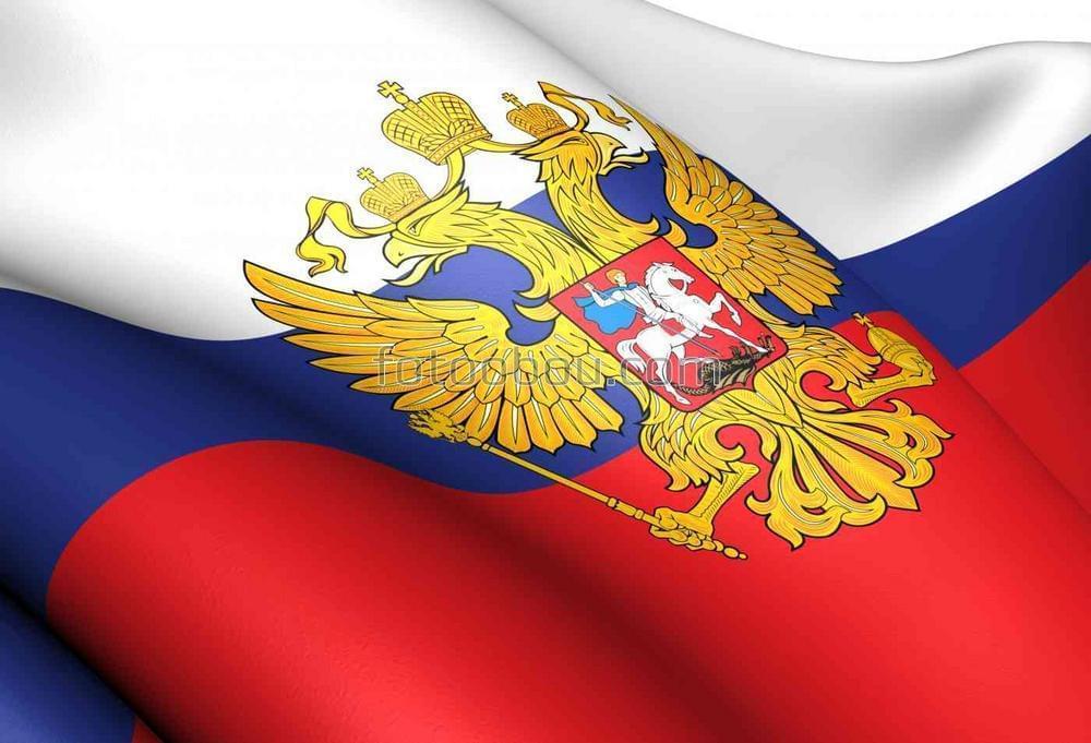 Открытки флаг и герб россии, новорожденной